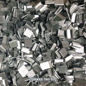 Пряжка бандажная тип II-О