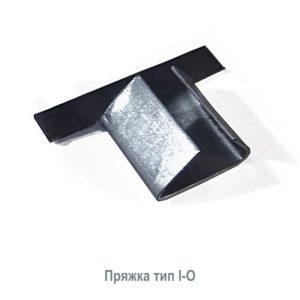 Пряжка бандажная I-O