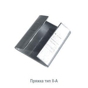 Пряжка бандажная II-A