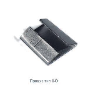 Пряжка бандажная II-O